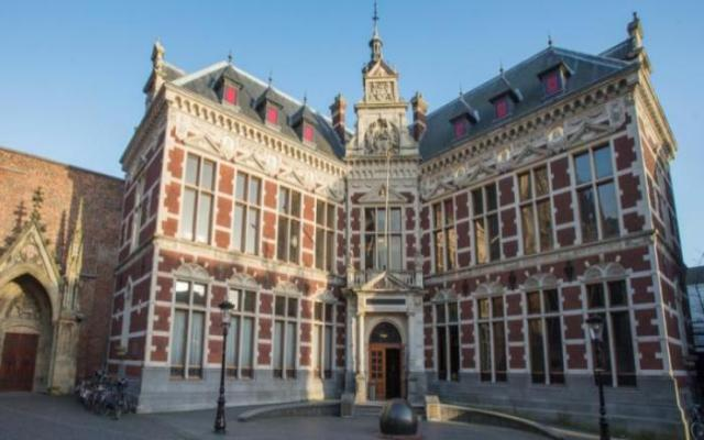 Top Veterinary Schools Near You Utrecht University