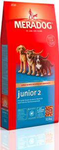 Meradog Food Junior 2 Prices in Pakistan