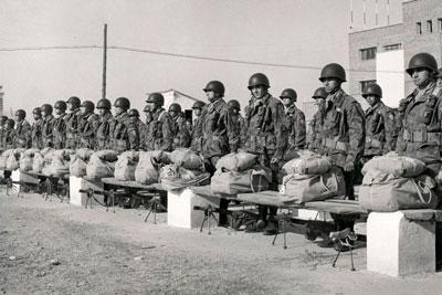 Curso 1 de paracaidistas del Ejército del Aire