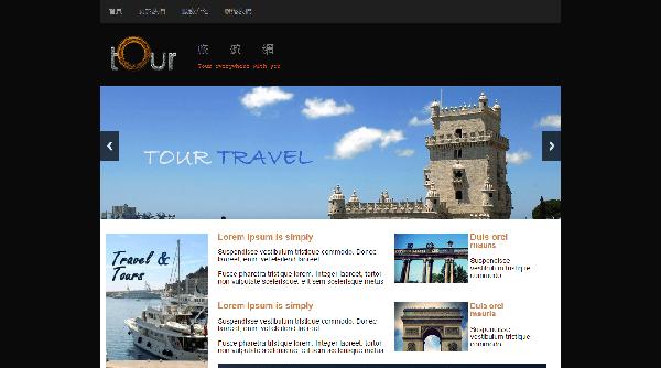 網頁設計特色-獨立選單