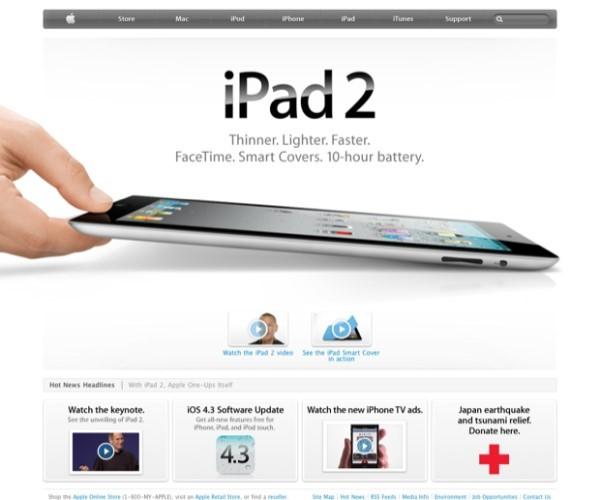 2011年Apple網頁設計