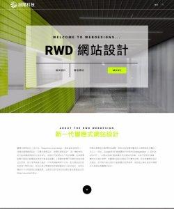 webdesign014