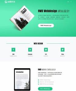 webdesign026