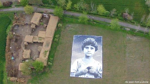 Pakistan anti drone art