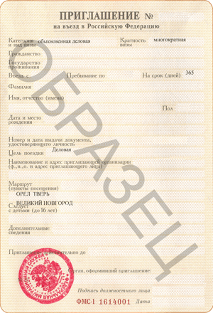 russia visa information in singapore