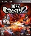 Gamewise Warriors Orochi 3 Wiki Guide, Walkthrough and Cheats