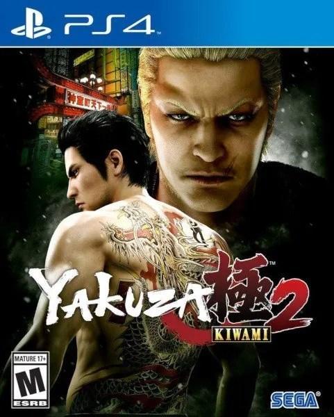 Yakuza Kiwami 2 Playstation 4 cover