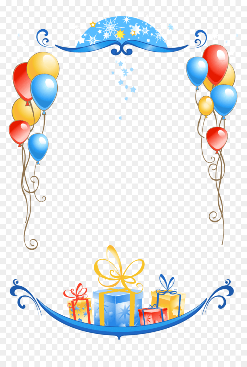 Happy Birthday Png Frame Transparent Png Vhv