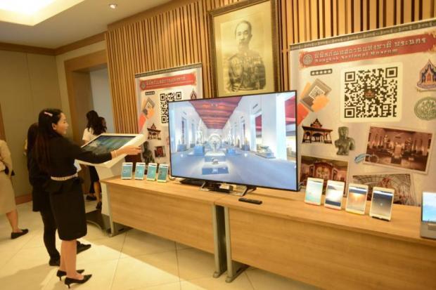Thai culture goes digital