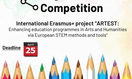 Contest on the logo development for the international project Erasmus+ ARTEST