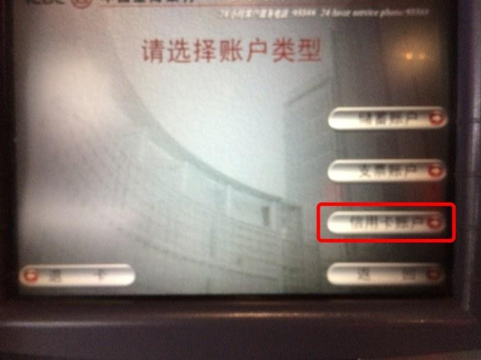 中国商工銀行 クレジットカード