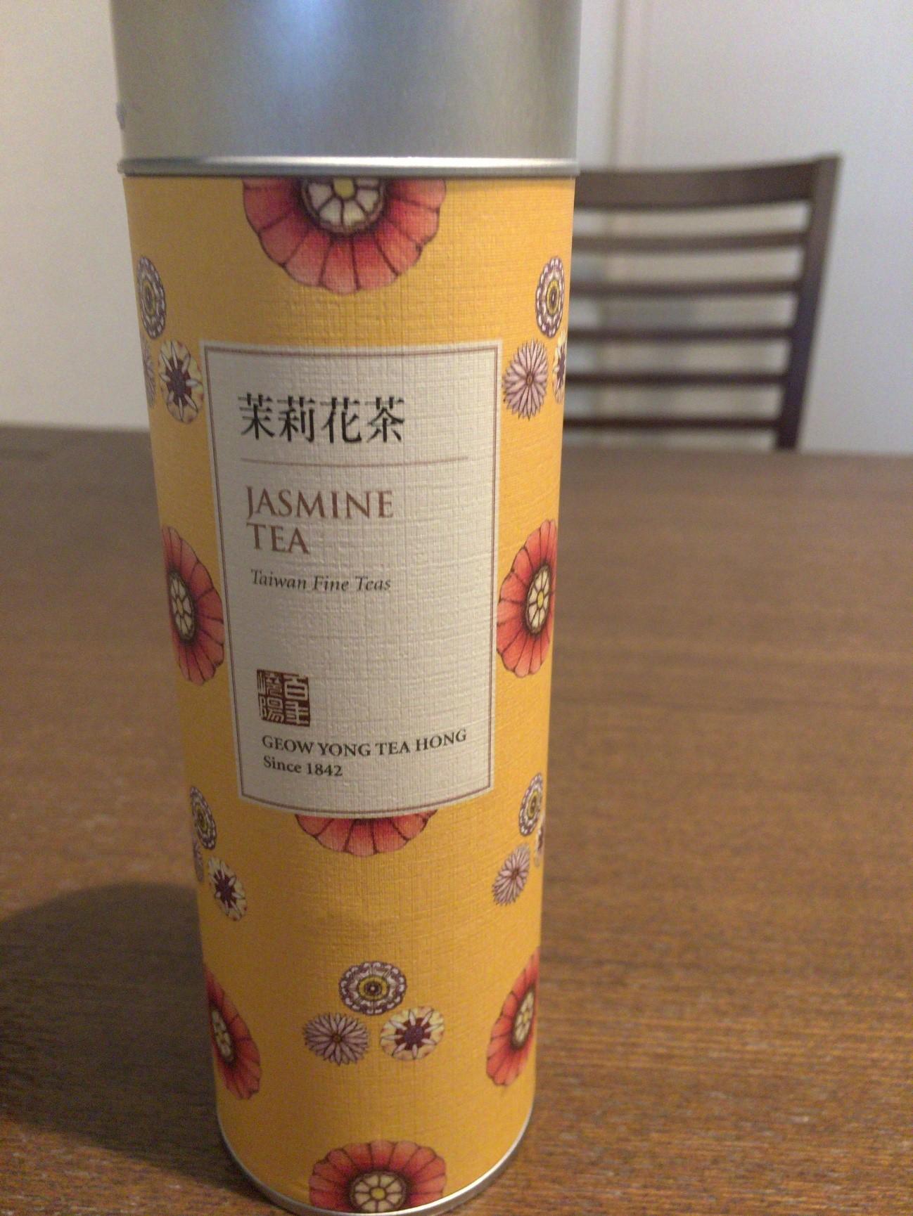 台湾 土産 ジャスミン茶