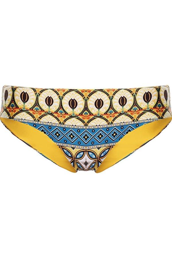 Bottom Bikini Filicudi Sicilian Yellow