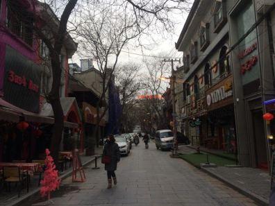 Xian Bar Street