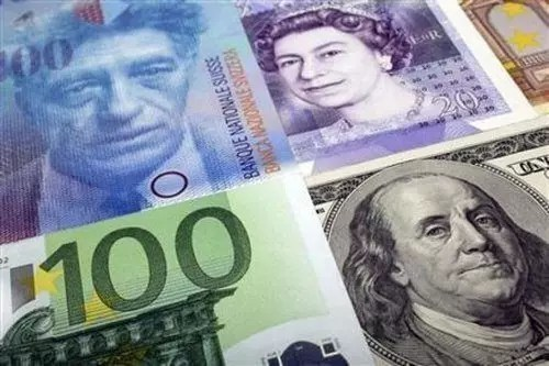 Cambio valuta, questa sconosciuta