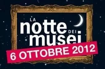 Roma, la Notte dei Musei il 6 ottobre