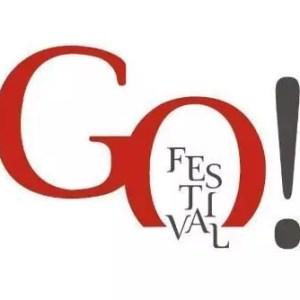 Garda in Opera Festival – Lirica sul Lago di Garda