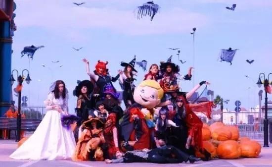 Halloween a Miragica