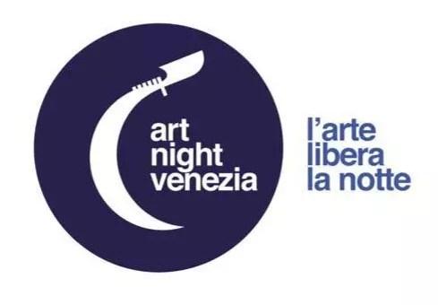 21 giugno, Art Night Venezia 2014