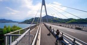 Giappone in bicicletta:  le sette isole attraverso Shimanami Kaido