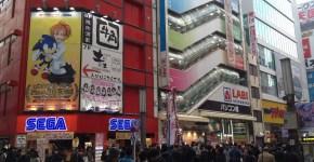 Tokyo, cosa vedere nella metropoli del Giappone