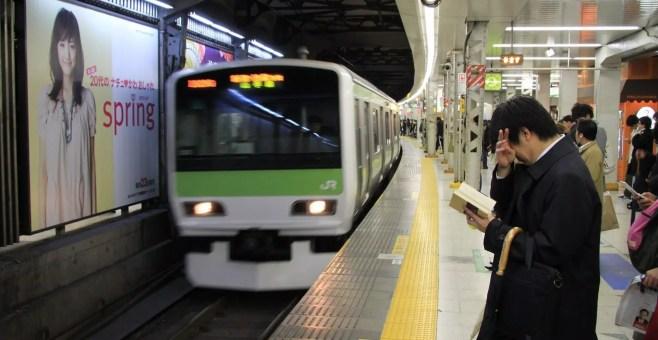 Come muoversi a Tokyo