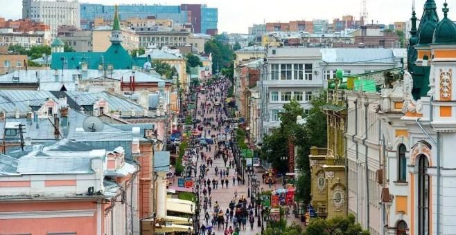 5 motivi per andare in vacanza a Nizhny Novgorod