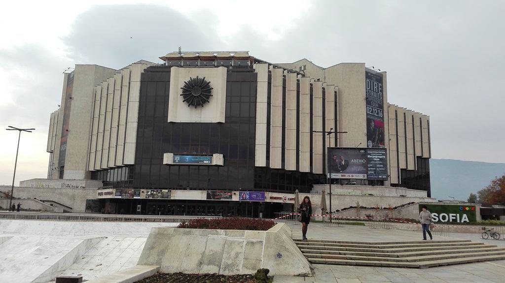 Palazzo Nazionale della Cultura (NDK)