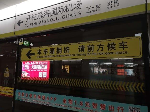 In metro in Cina