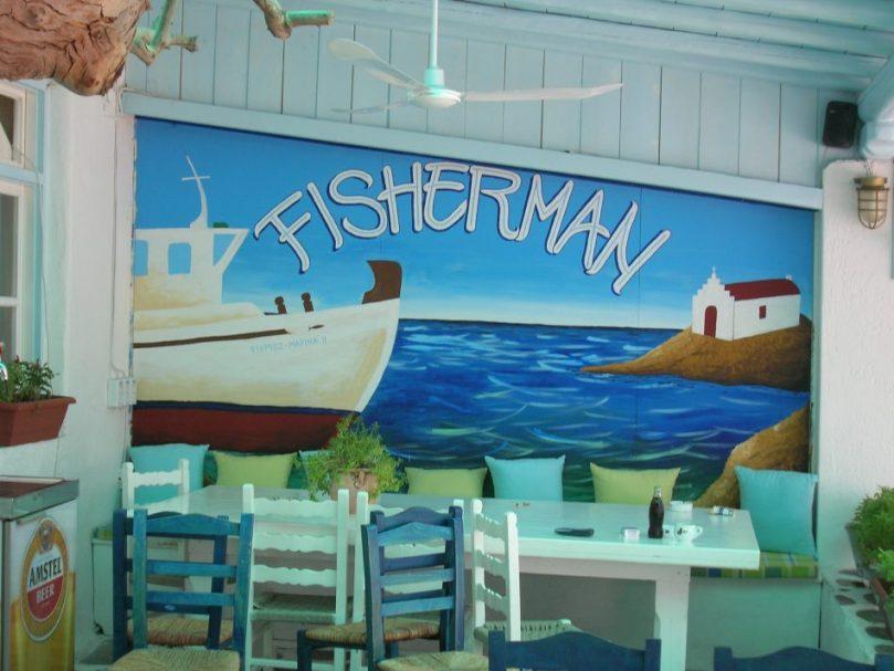 taverna fisherman mykonos ano meria