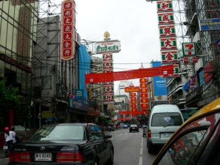 https://i2.wp.com/www.viaggiareliberi.it/Ospiti/Giusy/Bangkok_ChinaTown.JPG