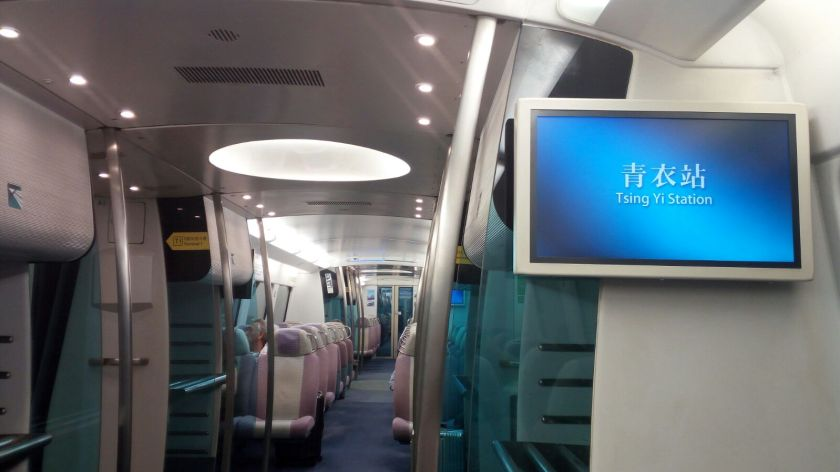 metropolitana cinese