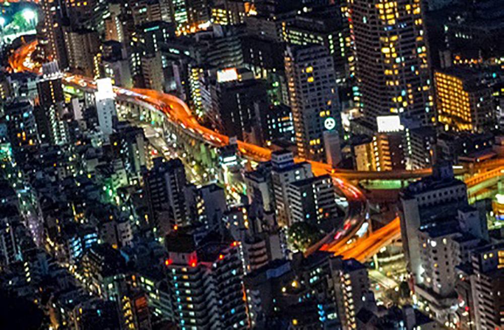 Tokyo Alto