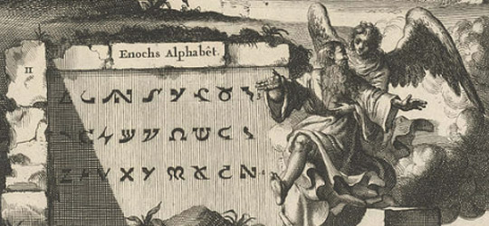 Riti iniziatici nel Libro di Enoch
