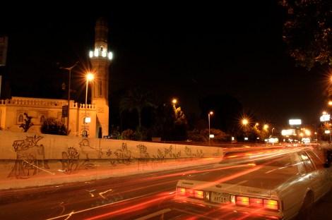 cairo nightwebExtension