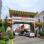La entrada al barrio chino
