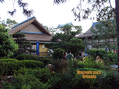 Yakitori House