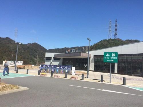 Una Estación de Servicio japonesa