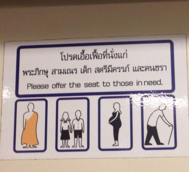 Prioridade no Metro - Dicas de Bangkok