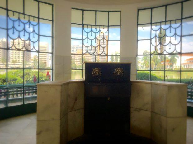 Interior da Fonte Vichy