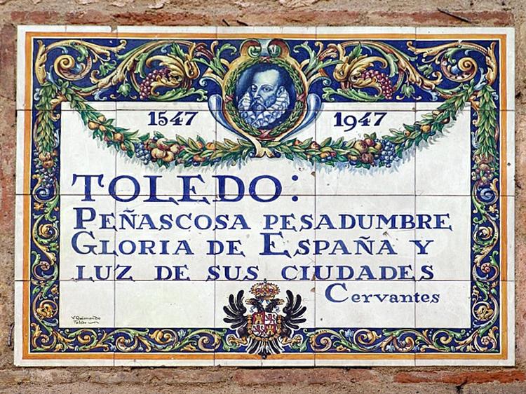 Toledo placa dedicada a cervantes el interior de la Puerta de Bisagra viajar con cervantes