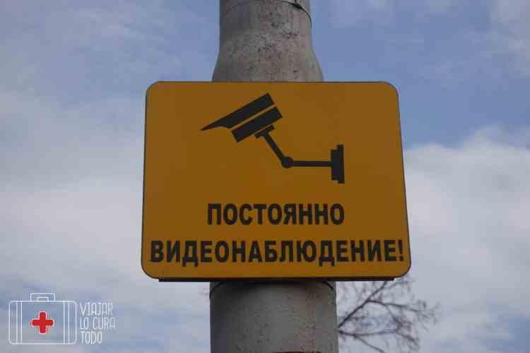 warning sign Sofia