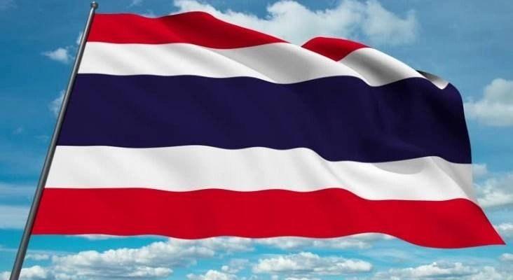 Resultado de imagen de bandera de tailandia