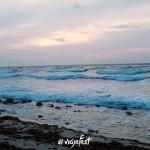 Playa Mezcalitos