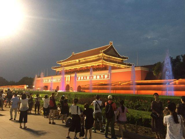 Mausoleo de Mao Zedong. Plaza de Tiananmen, Beijing, China.