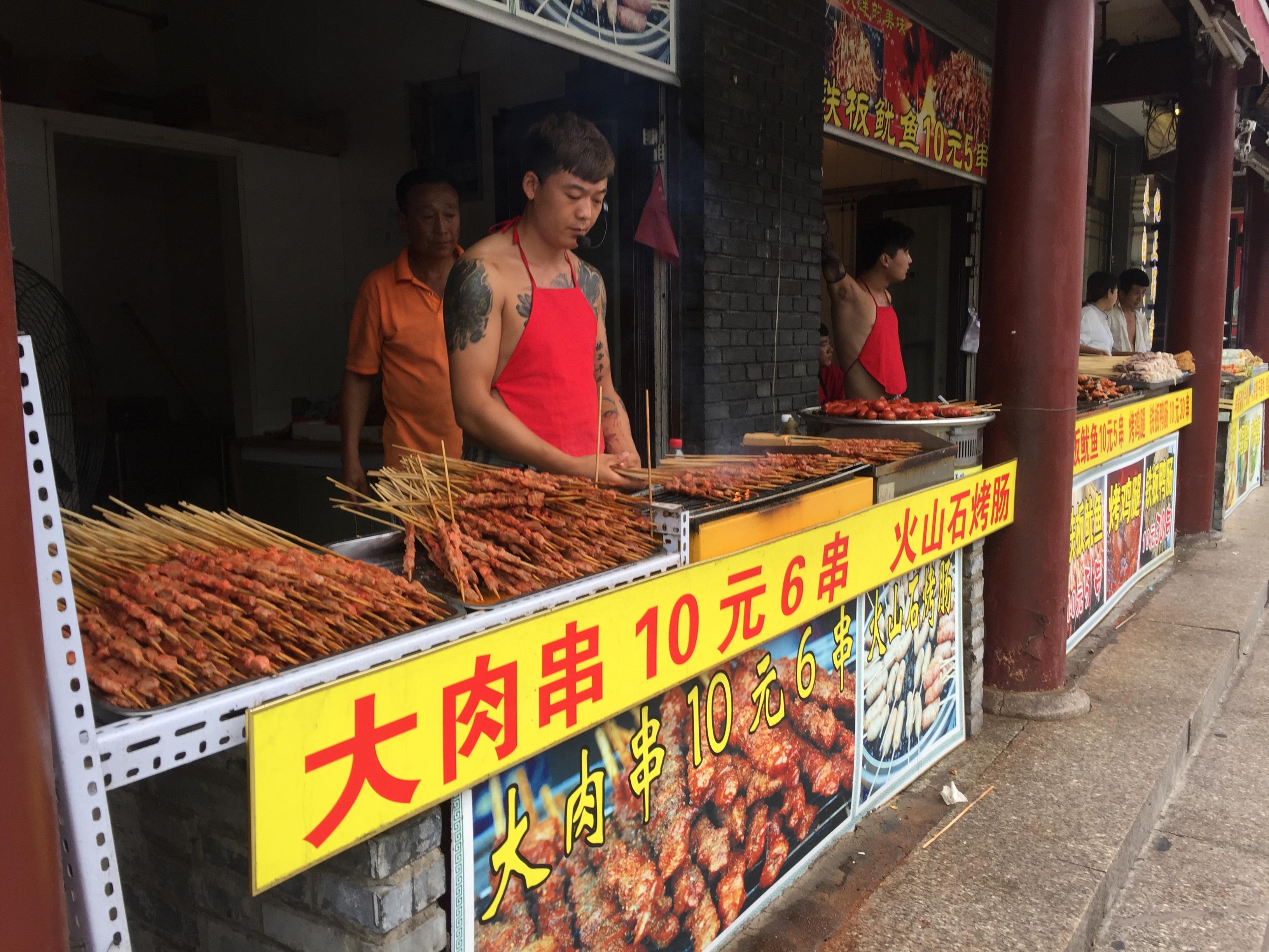 Comida callejera en Beijing.
