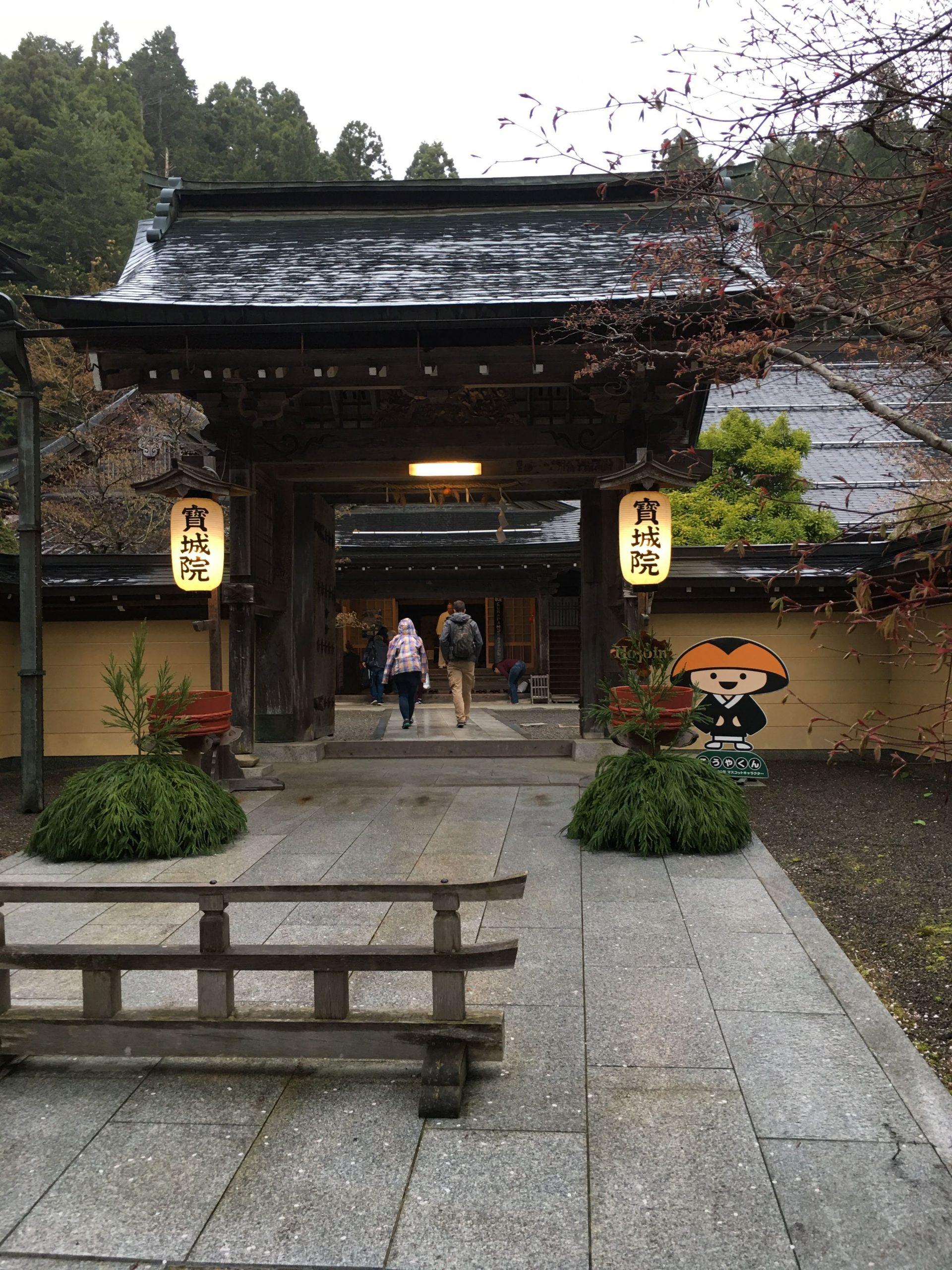La noche que dormí en un templo Budista