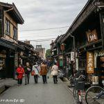 Qué ver en Takayama en un día