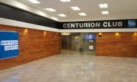 Centurion Lounge Mexico City T1113831