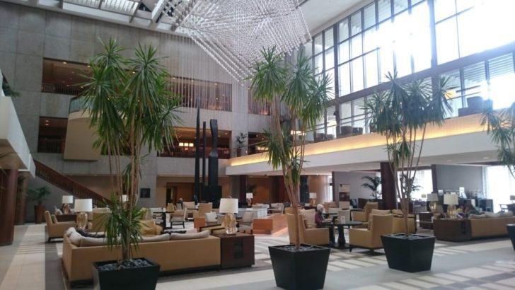 Sheraton Kansas City - Crown Lounge - 42